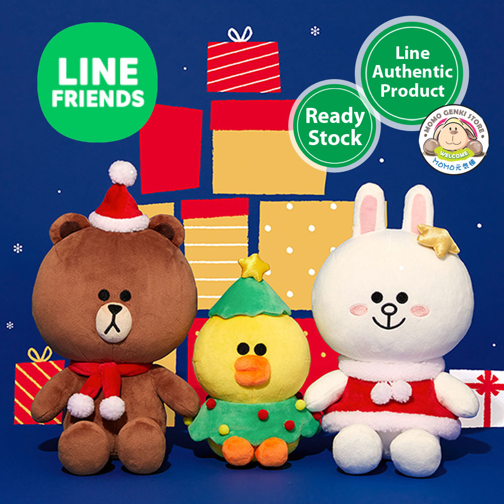 Line Friends Brown Cony Sally Christmas Soft Plush Toy Doll Set (25cm) 346685565b