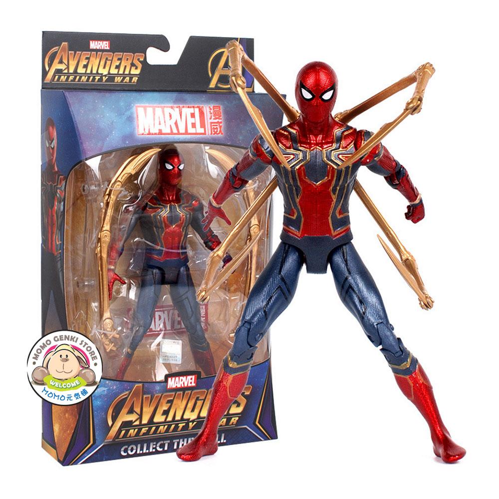Marvel Avengers Infinity War Iron S End 10 9 2021 12 00 Am