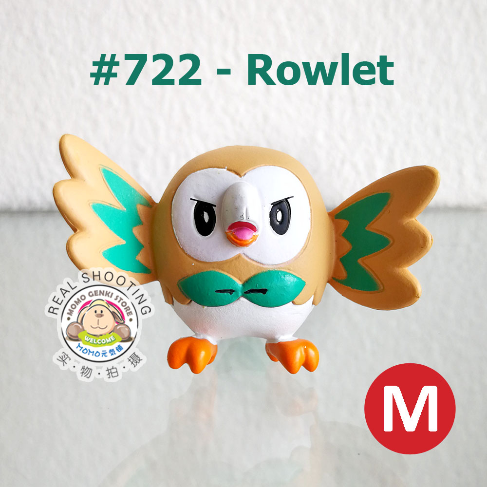 722 Rowlet Pokemon Pikachu Colle End 10282021 1200 Am