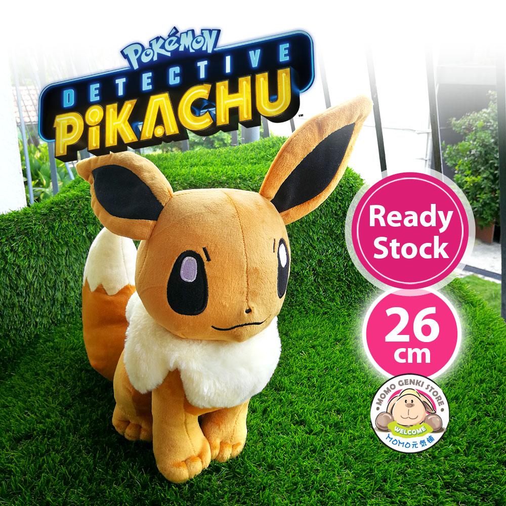 Pokemon Detective Pikachu Eevee Soft Plush Toy Doll (26cm)